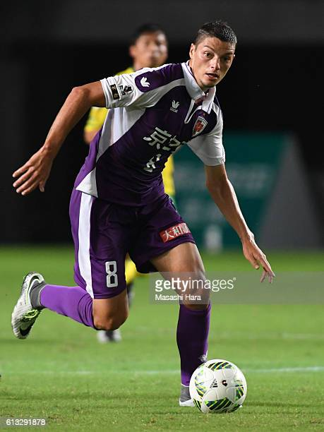 Andrei of Kyoto Sanga in action during the JLeague second division match between JEF United Chiba and Kyoto Sanga at Fukuda Denshi Arena on October 8...