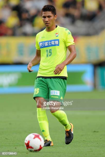 Andrew Kumagai of JEF United Chiba in action during the JLeague J2 match between JEF United Chiba and Zweigen Kanazawa at Fukuda Denshi Arena on July...
