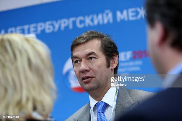 Andrey Kuzyaev billionaire and president of OAO Lukoil Overseas speaks after attending a session on the opening day of the St Petersburg...