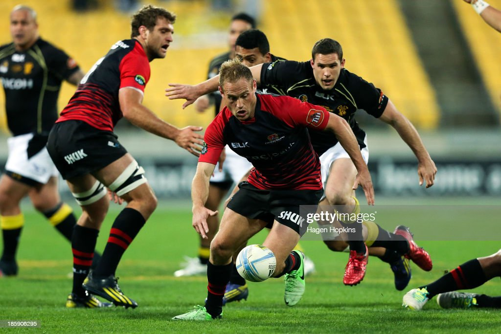 Andy Ellis of Canterbury gathers a loose ball during the ITM Cup Premiership Final match between Wellington and Canterbury at Westpac Stadium on October 26, 2013 in Wellington, New Zealand.