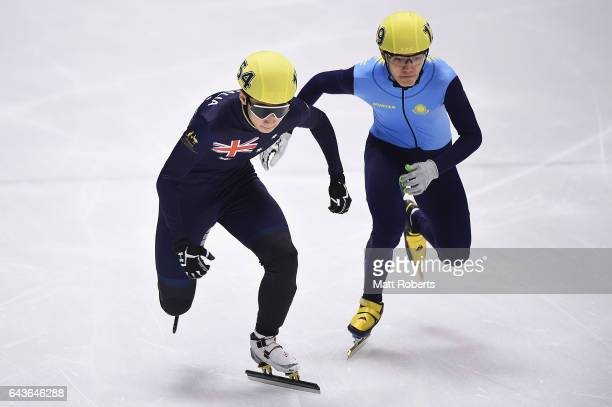 Andy Hyunwoo Jung of Australia competes in the men's 1000 metre Short Track Speed Skating on day five of the 2017 Sapporo Asian Winter Games at...