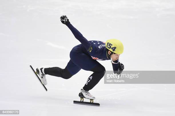 Andy Hyunwoo Jung of Australia warms up before the Men's 500 metre Short Track Speed Skating on day four of the 2017 Sapporo Asian Winter Games at...