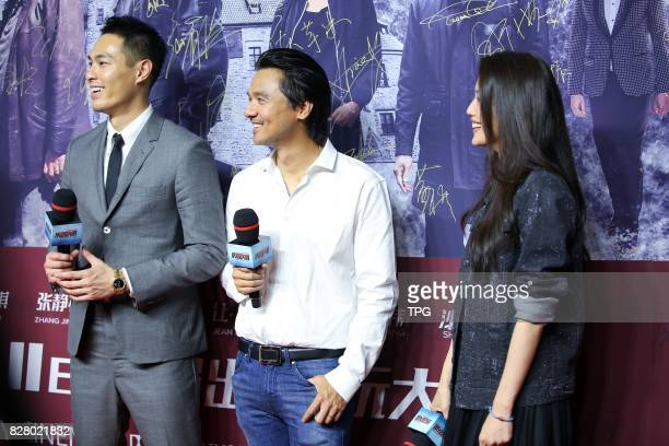 Andy Lau and Stephen FungShu Qi couple attend the premiere of The Adventures on 08th August 2017 in Beijing China