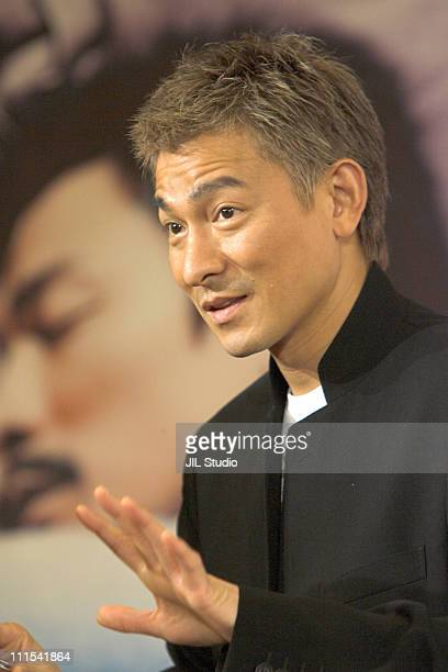 Andy Lau during 'All About Love' Press Conference July 24 2006 at Tobu Ginza Hotel in Tokyo Japan