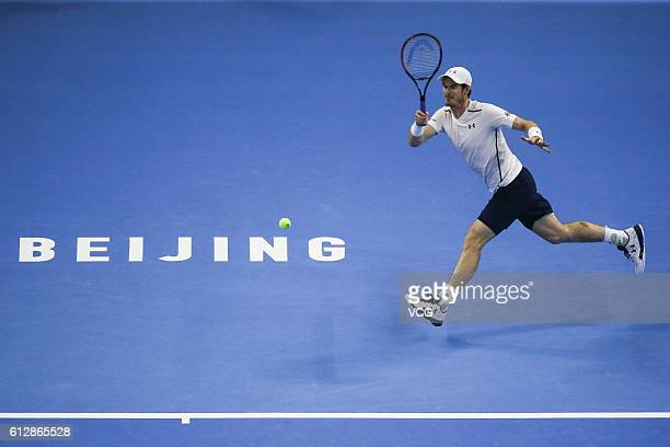 Andy Murray of Scotland returns a shot against Andrey Kuznetsov of Russia during the Men's singles second round match on day five of the 2016 China...