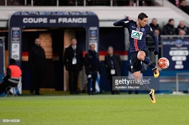 Angel Di Maria of Paris SaintGermain controls the ball during the French Cup game between the Paris SaintGermain and Olympique Lyonnais at Parc des...