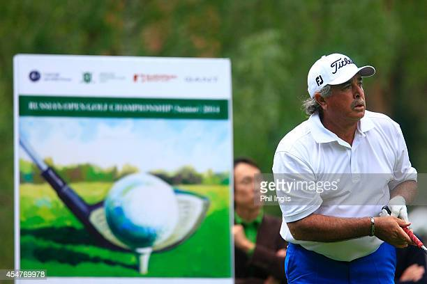Angel Franco of Paraguay in action during the second round of the Russian Open Golf Championship played at Moscow Country Club and Golf Resort on...