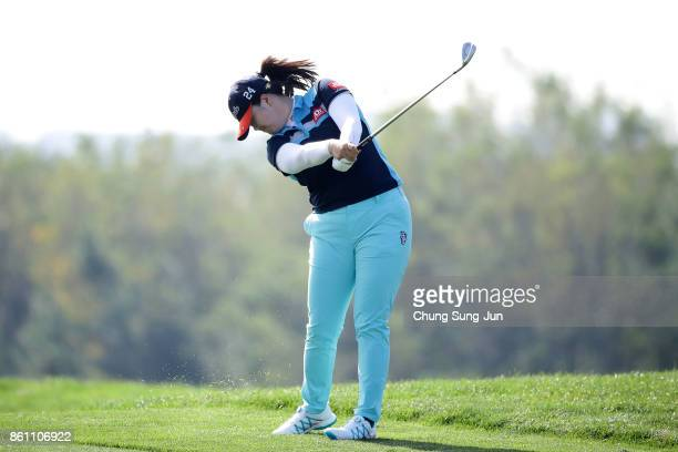 Angel Yin of United States plays a shot on the 2nd hole during the third round of the LPGA KEB Hana Bank Championship at the Sky 72 Golf Club Ocean...