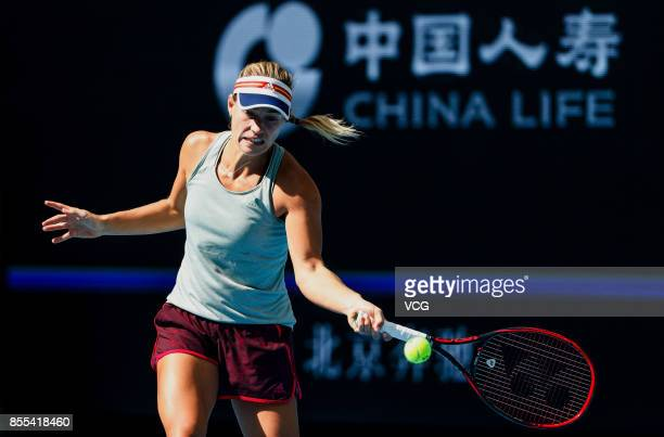 Angelique Kerber of Germany trains ahead of the China Open on September 29 2017 in Beijing China