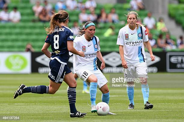 Anisa Guajardo of Melbourne City controls the ball during the round two WLeague match between Melbourne City FC and Melbourne Victory at AAMI Park on...