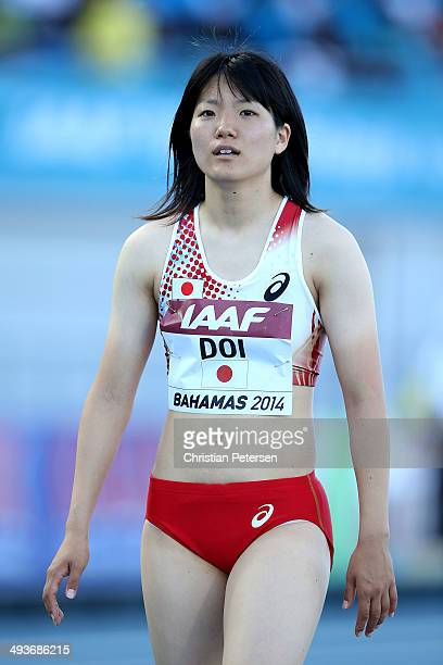 Anna Doi of Japan reacts after competing in the Women's 4x100 metres relay during day one of the IAAF World Relays at the Thomas Robinson Stadium on...