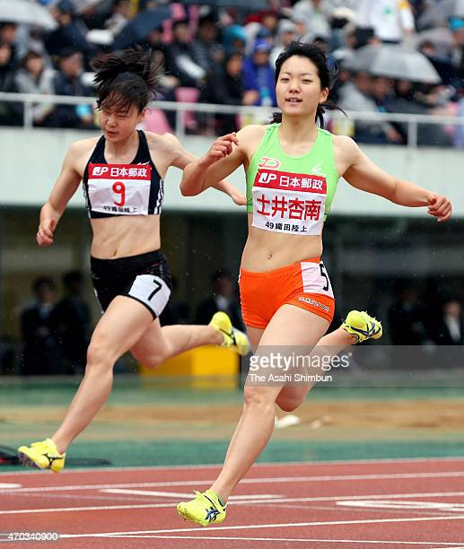 Anna Doi reacts after the Women's 100m Final during day two of the Mikio Oda Memorial International Athletic Championships at Edion Stadium on April...