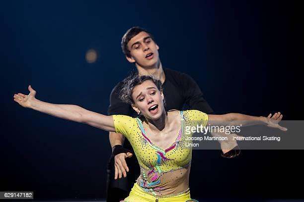Anna Duskova and Martin Bidar of Czech Republic perform during Gala Exhibition on day four of the ISU Junior and Senior Grand Prix of Figure Skating...