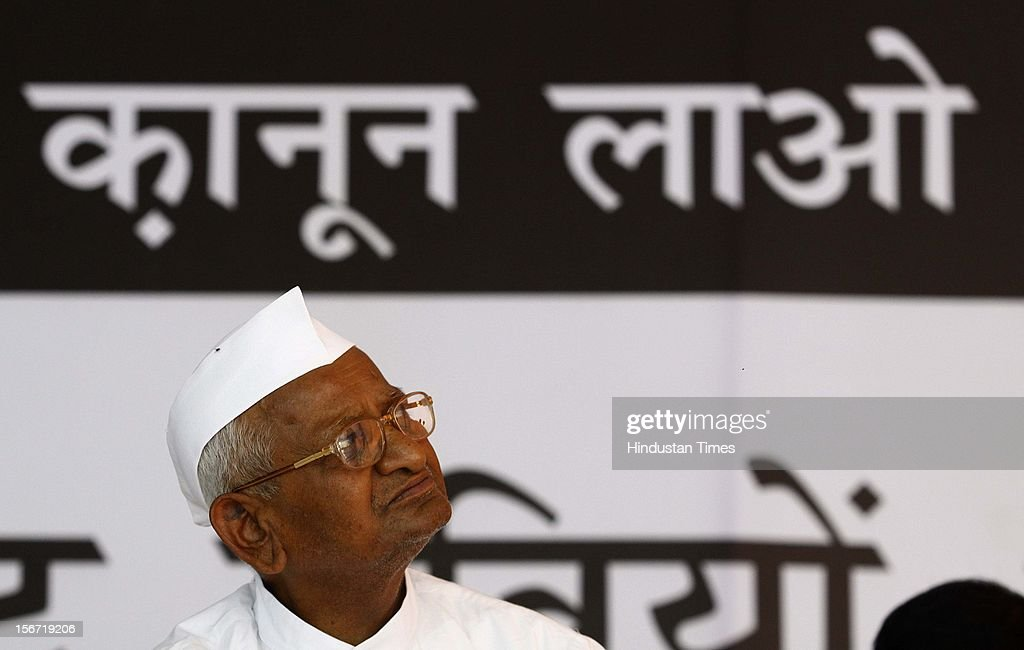 'NEW DELHI, INDIA - AUGUST 3: Anna Hazare looks on before breaking his six day long fast on August 3, 2012 in New Delhi, India. (Photo by Vipin Kumar/Hindustan Times via Getty Images)'