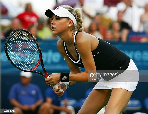 Anna Kournikova attends the St Louis Aces Vs Newport Beach Breakers match at the Dwight Davis Tennis Center on July 17 2010 in St Louis Missouri