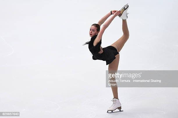 Anna Pogorilaya of Russia competes in the Ladies short program during the ISU Grand Prix of Figure Skating NHK Trophy on November 25 2016 in Sapporo...