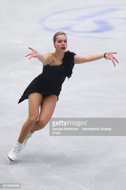 Anna Pogorilaya of Russia competes in the Ladies Short Program during day 1 of the European Figure Skating Championships at Ostravar Arena on January...