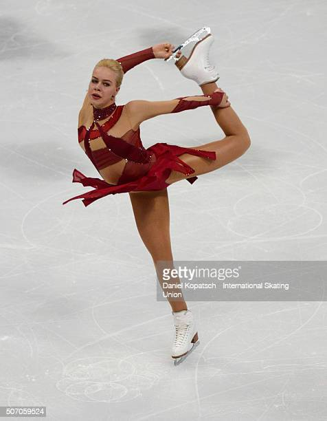 Anna Pogorilaya of Russia performs during the Ladies Short Program during day one of the ISU European Figure Skating Championships 2016 on January 27...