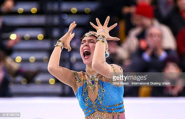 Anna Pogorilaya of Russia reacts after competing during Day 6 of the ISU World Figure Skating Championships 2016 at TD Garden on April 2 2016 in...