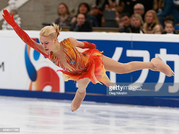 Anna Pogorilaya of Russia skates in the Ladie's Free Skate during the ISU Rostelecom Cup of Figure Skating 2014 on November 15 2014 in Moscow Russia