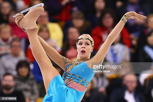 Anna Pogorilaya of Russia skates in the Ladies Free Skate program on Day 6 of the ISU World Figure Skating Championships 2016 at TD Garden on April 2...