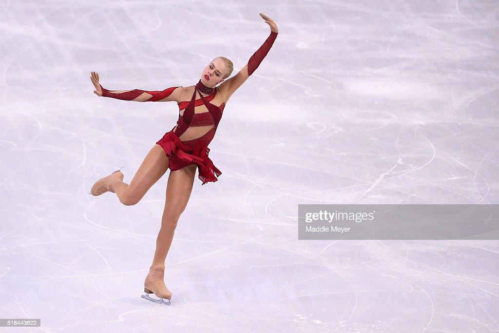 worlds2016, feminino, patinação, patinagem, mundial de patinação, programa curto