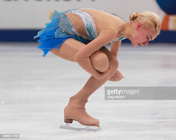 Anna Pogorilaya of Russia skates in the Ladies Short Programm Program during ISU Rostelecom Cup of Figure Skating 2014 on November 14 2014 in Moscow...