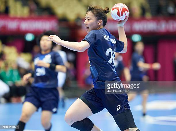 Anri Matsumura of Japan in action during the 22nd IHF Women's Handball World Championship match between Hungary and Japan in Jyske Bank Boxen on...