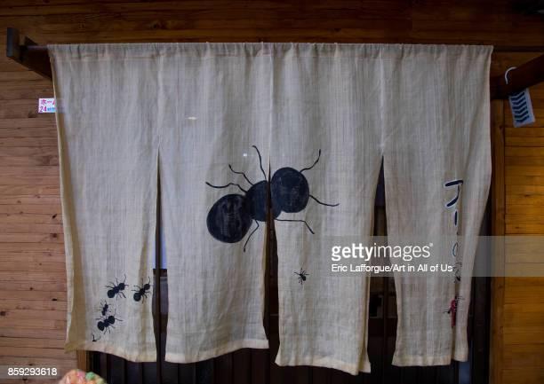 Ant on a japanese restaurant curtain in Tsuruhashi Korea town Kansai region Osaka Japan on August 20 2017 in Osaka Japan