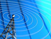 Antenna sending waves