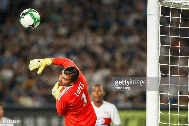 Anthony Lopes of Olympique Lyonnais makes a save during the 2017 International Champions Cup football match between FC Internationale v Olympique...