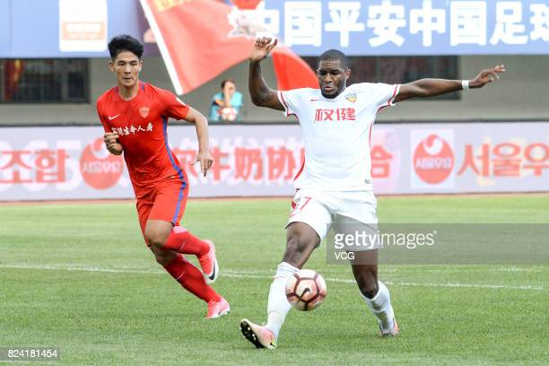 Anthony Modeste of Tianjin Quanjian controls the ball during the 19th round match of 2017 Chinese Football Association Super League between Yanbian...