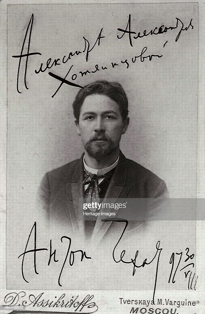 Chekhov Russia  City pictures : Anton Chekhov, Russian author, 1899. Chekhov 1860 1904 is regarded ...