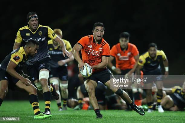 Anton LienertBrown of the All Blacks makes a break during the Game of Three Halves between the All Blacks and Taranaki at ECOLight Stadium on August...