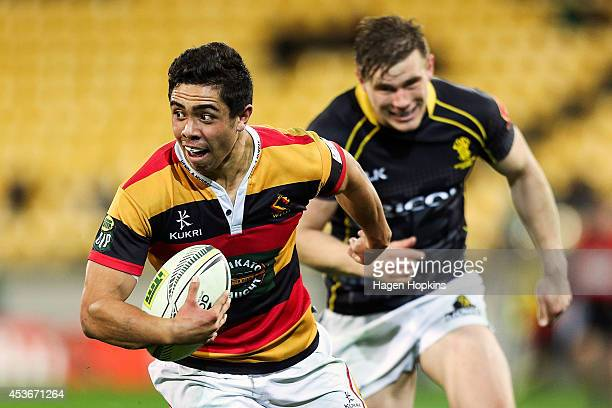 Anton LienertBrown of Waikato breaks away from Jason Woodward of Wellington during the round one ITM Cup match between Wellington and Waikato at...