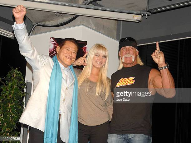 Antonio Inoki Brooke Hogan and Hulk Hogan during Brooke Hogan Holds a Press Conference to Promote her Debut Album 'UNDISCOVERED' in Japan at Pony...