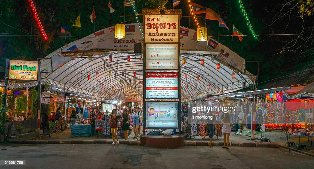 Anusarn Market in Chiang Mai Night Bazaar : Stock Photo
