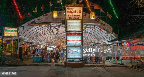Anusarn Market in Chiang Mai Night Bazaar : Stock Photo