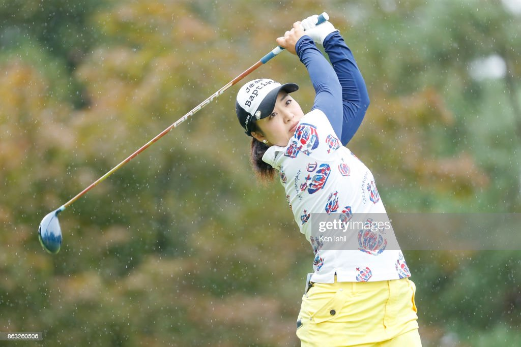 Kyoto Ladies Open - Final Round