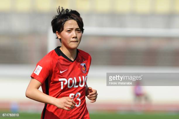 Aoi Kizaki of Urawa Red Diamonds Ladies looks on during the Nadeshiko League match between Urawa Red Diamonds Ladies and Mynavi Vegalta Sendai Ladies...