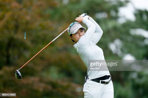 Aoi Nagata of Japan hits a tee shot on the 11th hole during the final round of the Kyoto Ladies Open at the Joyo Country Club on October 20 2017 in...
