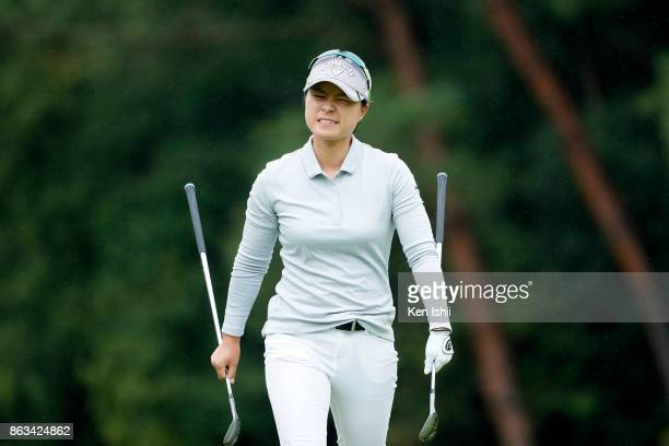 Aoi Nagata of Japan looks dejected on the 10th hole during the final round of the Kyoto Ladies Open at the Joyo Country Club on October 20 2017 in...