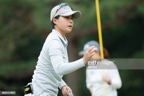 Aoi Nagata of Japan waves to the gallery on the 10th hole during the final round of the Kyoto Ladies Open at the Joyo Country Club on October 20 2017...