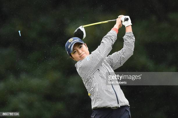 Aoi Ohnishi of Japan hits her tee shot on the 3rd hole during the first round of the Fujitsu Ladies 2017 at the Tokyu Seven Hundred Club on October...