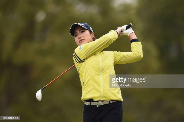 Aoi Ohnishi of Japan hits her tee shot on the seventh hole during the second round of the YAMAHA Ladies Open Katsuragi at the Katsuragi Golf Club...