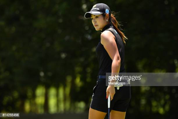 Aoi Ohnishi of Japan looks on during the first round of the Samantha Thavasa Girls Collection Ladies Tournament at the Eagle Point Golf Club on July...
