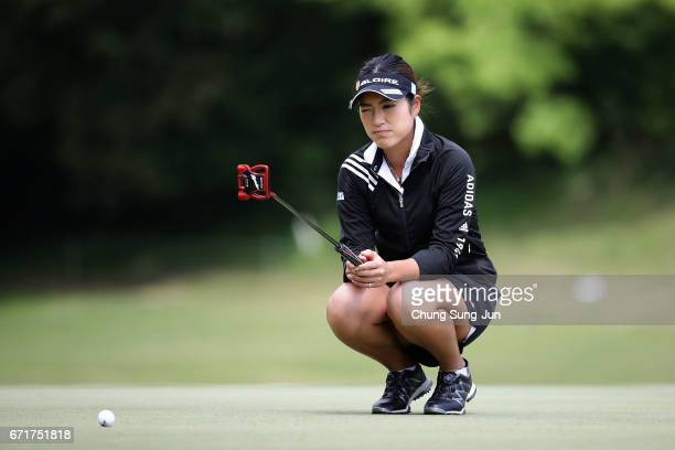 Aoi Ohnishi of Japan looks over a green on the 2nd hole during the final round of Fujisankei Ladies Classic at the Kawana Hotel Golf Course Fuji...