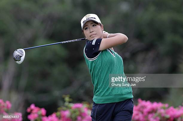 Aoi Ohnishi of Japan plays a tee shot during the first round of the Daikin Orchid Ladies Golf Tournament at the Ryukyu Golf Club on March 6 2015 in...