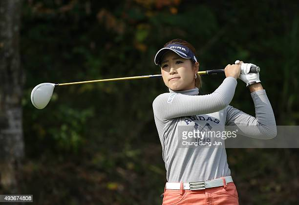 Aoi Ohnishi of Japan plays a tee shot on the 2nd hole during the first round of the Nobuta Group Masters GC Ladies at the Masters Gold Club on...