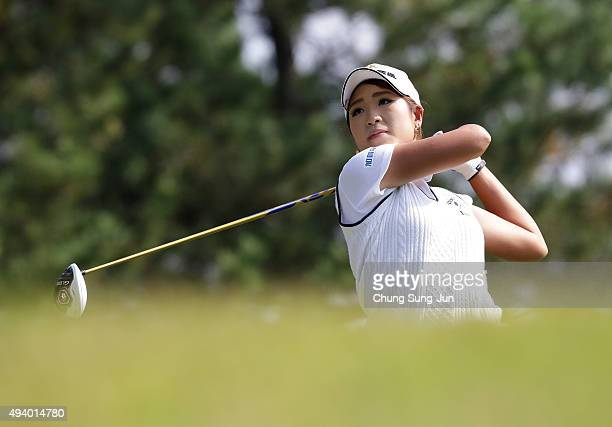 Aoi Ohnishi of Japan plays a tee shot on the 9th hole during the third round of the Nobuta Group Masters GC Ladies at the Masters Gold Club on...